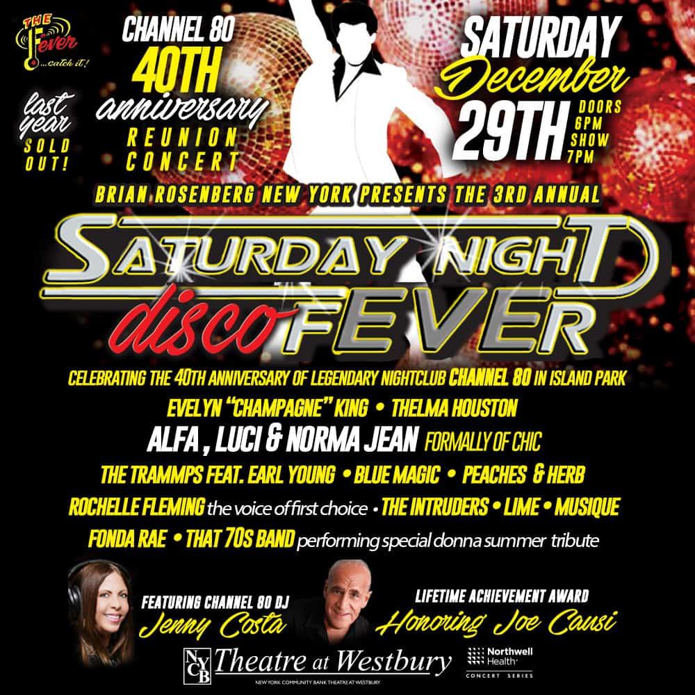 Disco-Fever-1000×1000-1